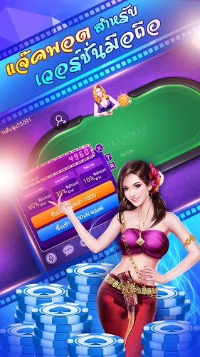 เล่น ไพ่เท็กซัสโบย่า-Boyaa Texas Poker โป๊กเกอร์มือโปร on PC 9