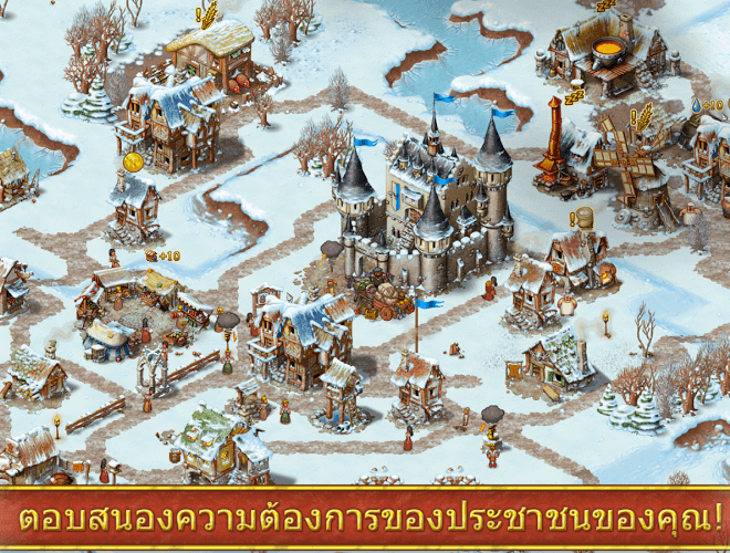 เล่น Townsmen – เกมกลยุทธ์ on PC 16