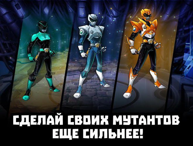 Играй Mutants Genetic Gladiators on pc 5