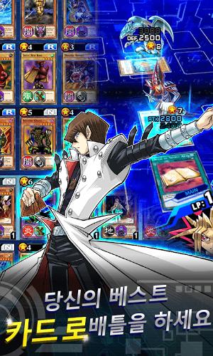 즐겨보세요 Yu-Gi-Oh! Duel Links on PC 4