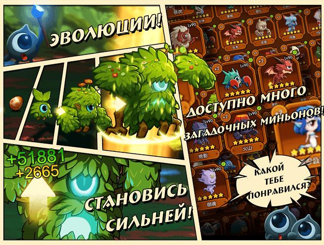 Играй Минимон: Приключение Миньонов На ПК 17