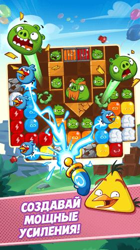 Играй Angry Birds Blast На ПК 4