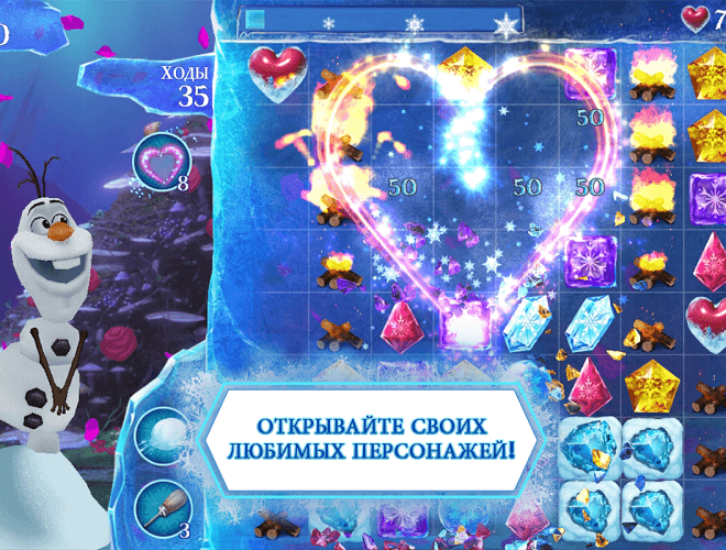 Играй Frozen Free Fall На ПК 8