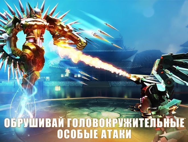 Играй Ultimate Robot Fighting on pc 7