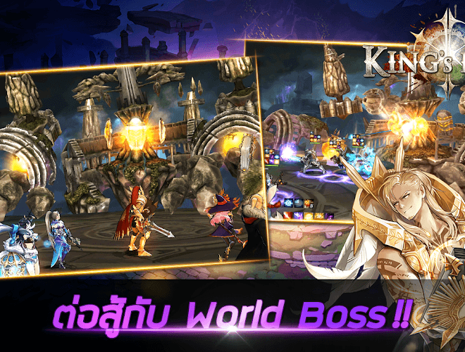 เล่น King's Raid on PC 6