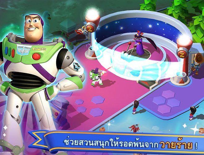 เล่น ดิสนีย์ – มหัศจรรย์แดนเวทมนตร์ on PC 5