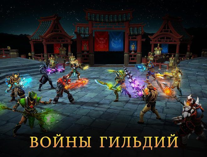 Играй Dungeon Hunter 5 На ПК 6