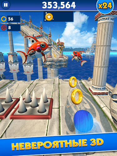 Играй Sonic Dash on pc 10