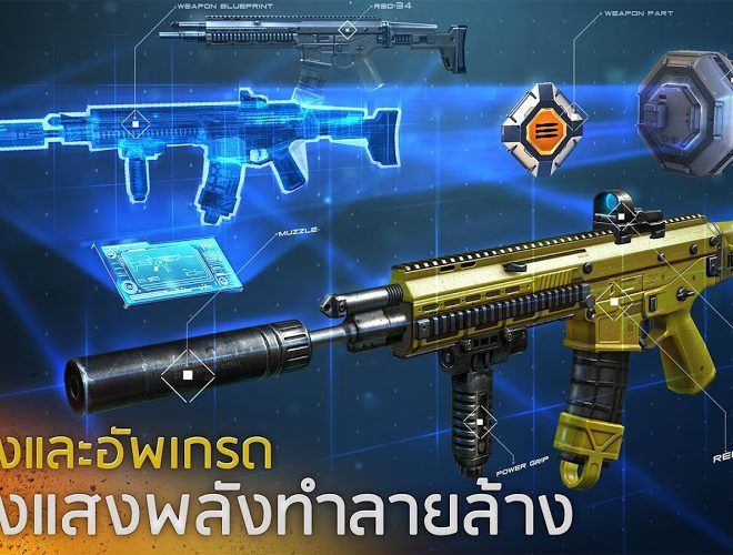 เล่น Modern Combat 5: Blackout on PC 11