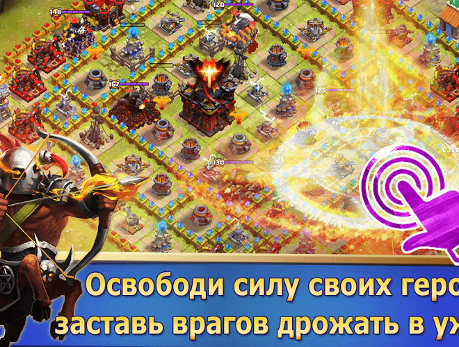 Играй Clash of Lords 2 На ПК 8