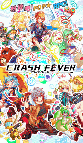 暢玩 Crash Fever PC版 18