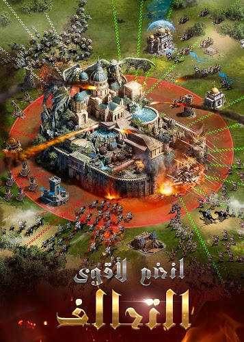 إلعب Clash of Kings on PC 15