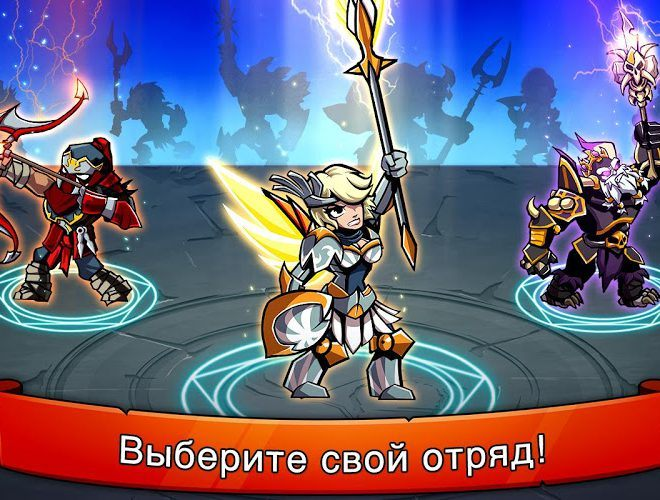 Играй HonorBound На ПК 5