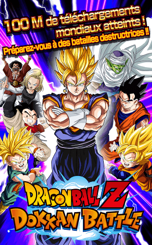 Jouez à  Dragon Ball Z Dokkan Battle sur PC 6