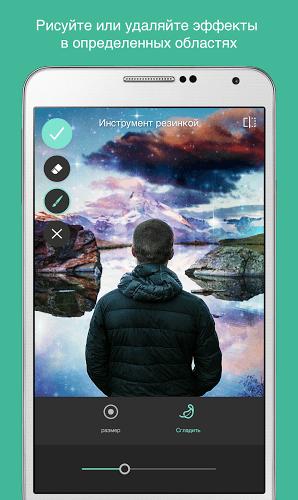 Играй Pixlr — Free Photo Editor На ПК 2