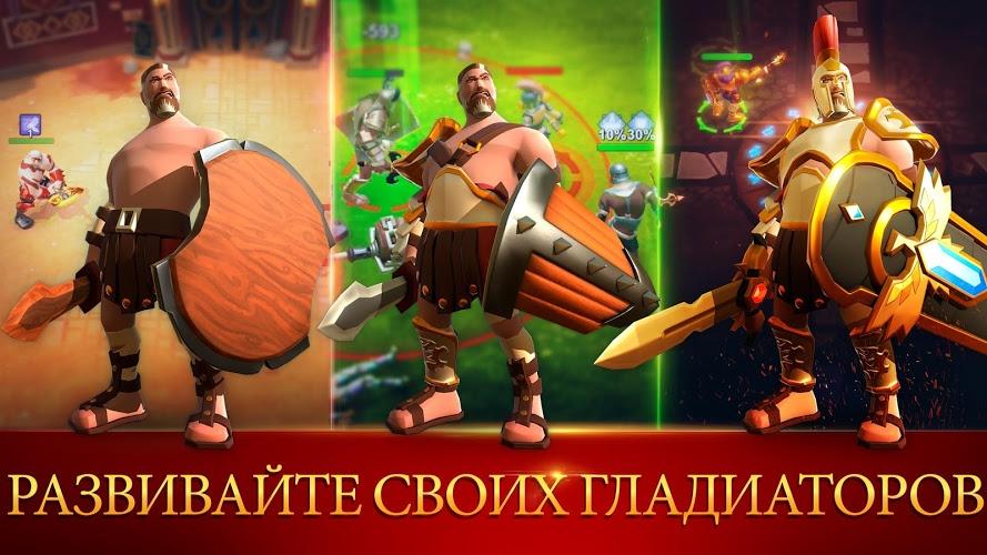 Играй Gladiator Heroes — Гладиаторы герои На ПК 5
