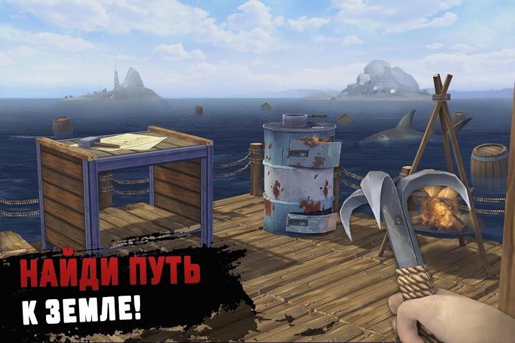 Играй RAFT: выживание на плоту На ПК 10