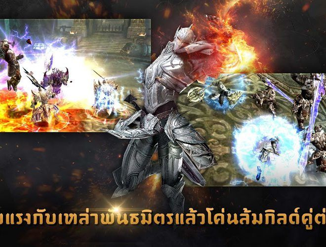 เล่น EvilBane : จักรพรรดิเหล็กกล้า on pc 6
