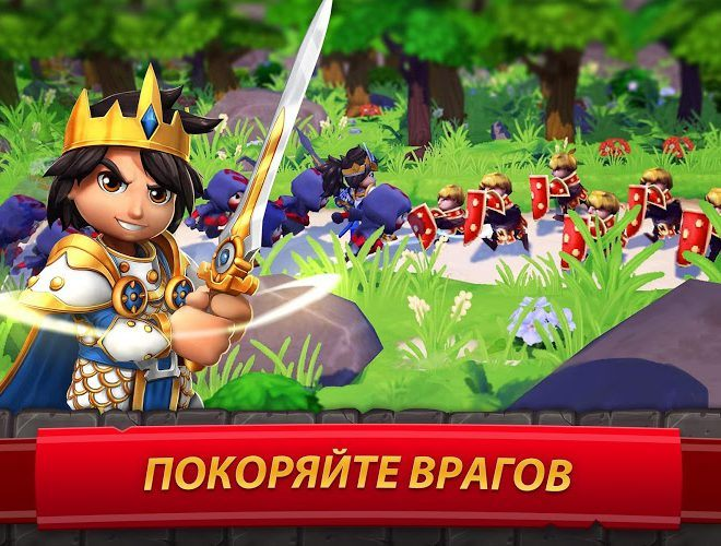 Играй Royal Revolt 2: Tower Defense На ПК 16