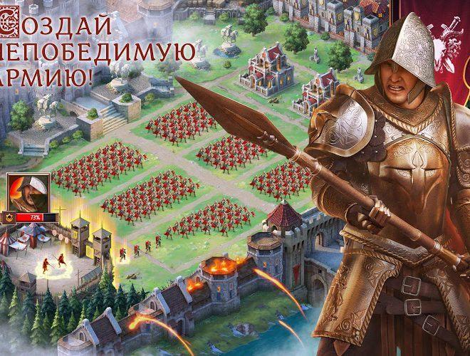 Играй Throne: Kingdom at War На ПК 10
