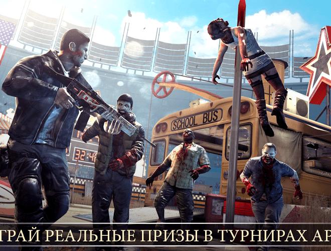 Играй Dead Trigger 2 На ПК 7