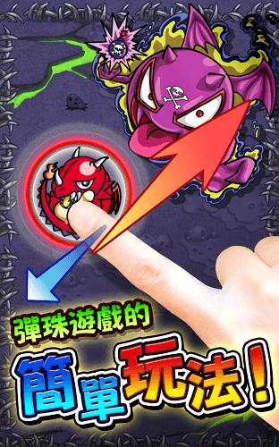 暢玩 怪物彈珠 PC版 8