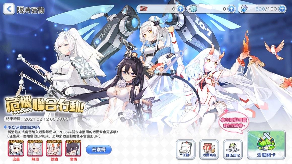 《小小冒險娘》新春爆料,旗袍冒險少女新年賀新春!