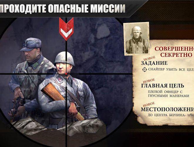 Играй FRONTLINE COMMANDO: WW2 На ПК 18