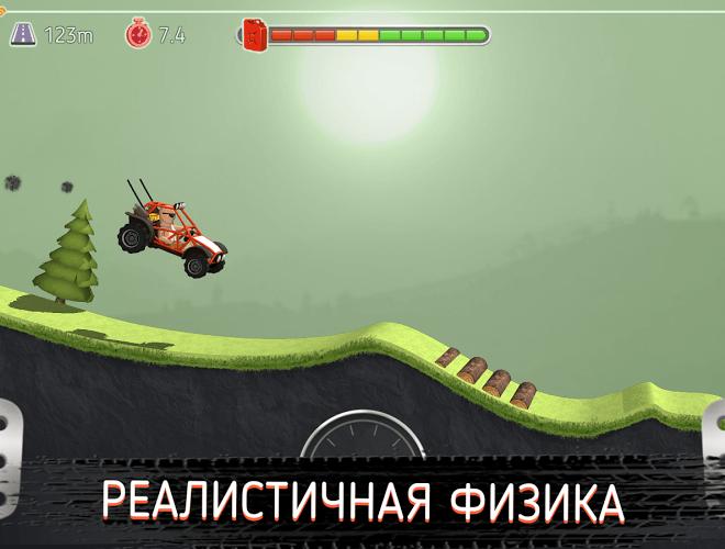 Играй Prime Peaks На ПК 2