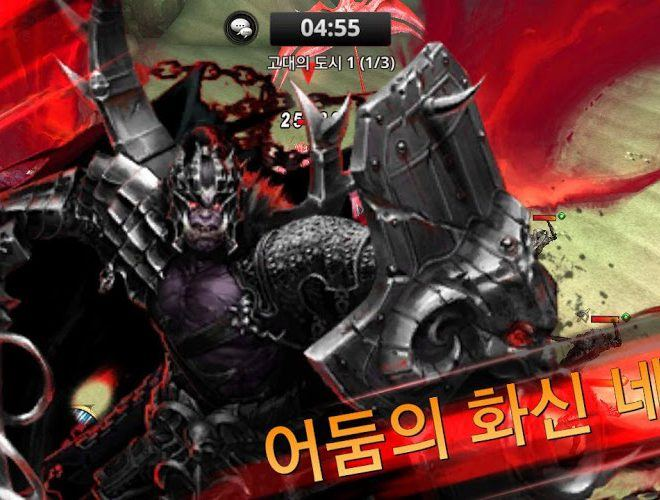 즐겨보세요 Guild of Honor on pc 8