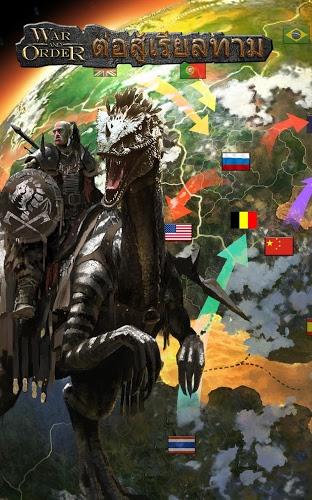 เล่น War and Order on PC 20