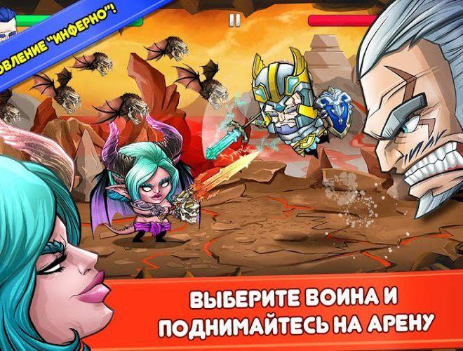 Играй Tiny Gladiators На ПК 3