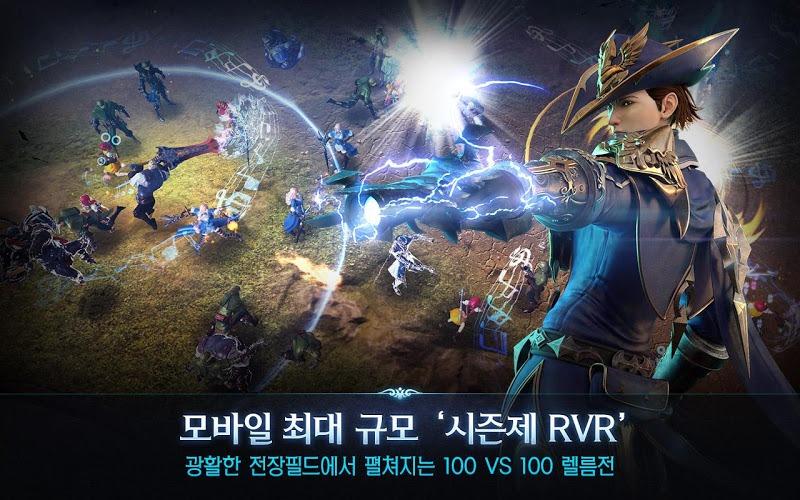 즐겨보세요 로열블러드 (Royal Blood) on PC 15