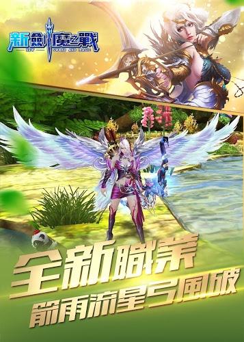暢玩 新劍魔之戰 PC版 11
