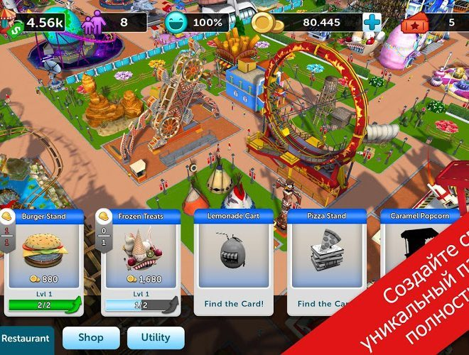 Играй RollerCoaster Tycoon Touch На ПК 3