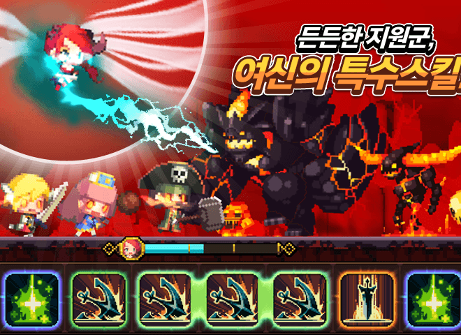 즐겨보세요 Crusaders Quest on PC 11