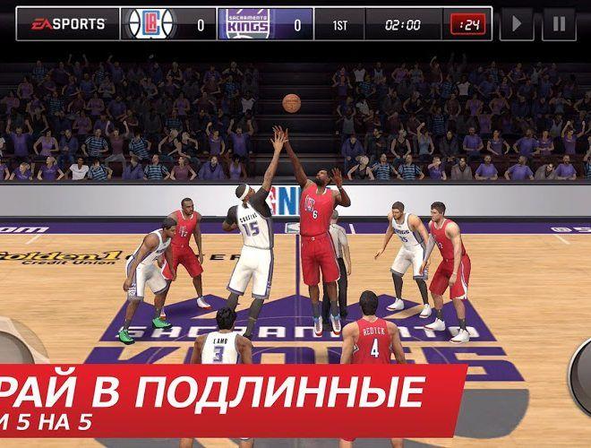 Играй NBA LIVE Mobile На ПК 3