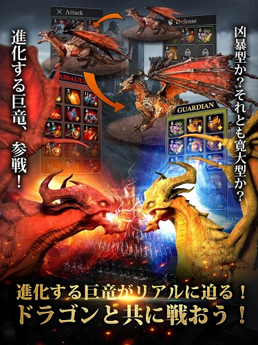プレーする King of Avalon: Dragon Warfare on PC 3