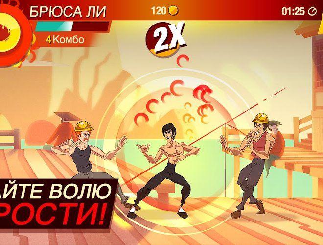 Играй Bruce Lee: Enter The Game На ПК 12