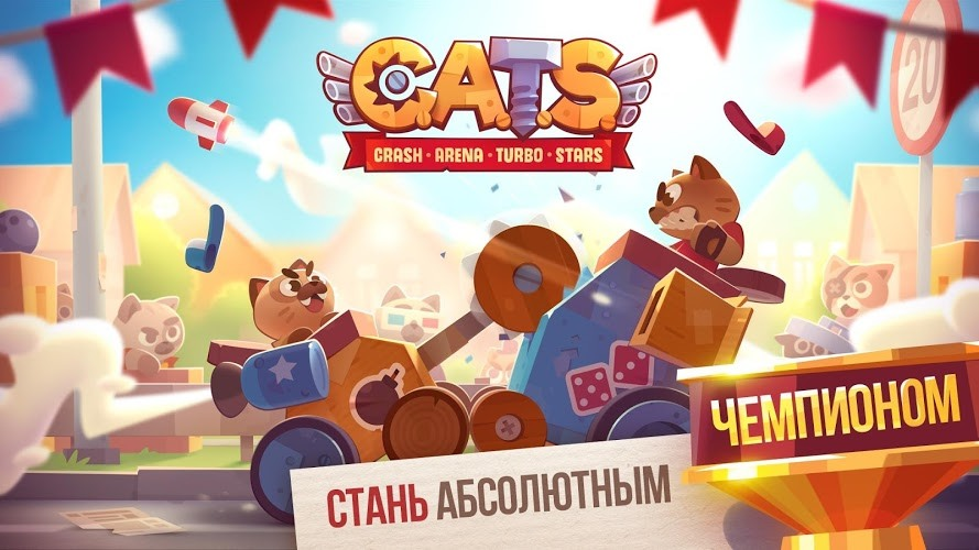 Играй CATS На ПК 7