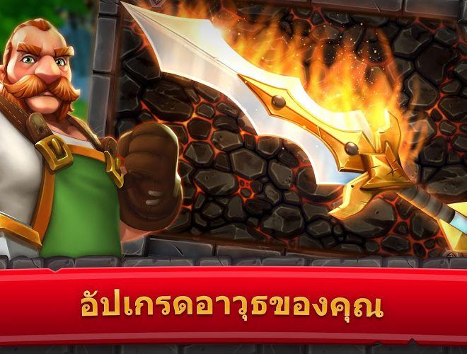 เล่น Royal Revolt 2: Tower Defense on pc 4