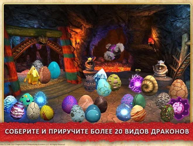 Играй School of Dragons На ПК 12