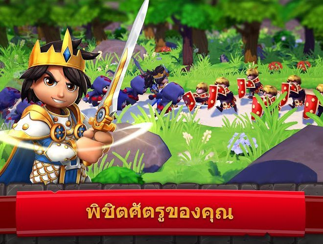 เล่น Royal Revolt 2: Tower Defense on pc 12