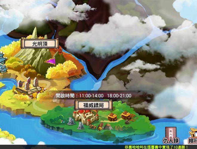 Play 武娘 on PC 18