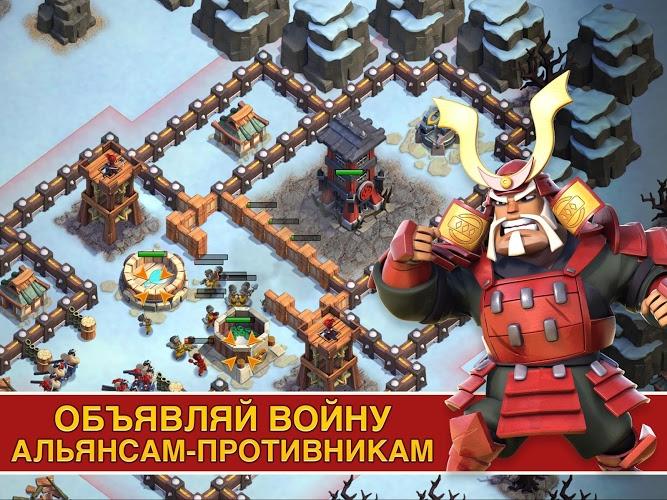 Играй Samurai Siege На ПК 11