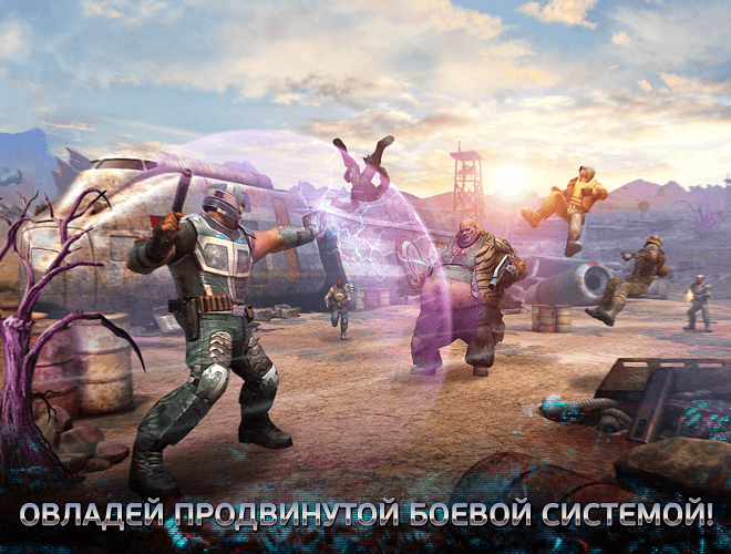 Играй Эволюция Битва за Утопию На ПК 5