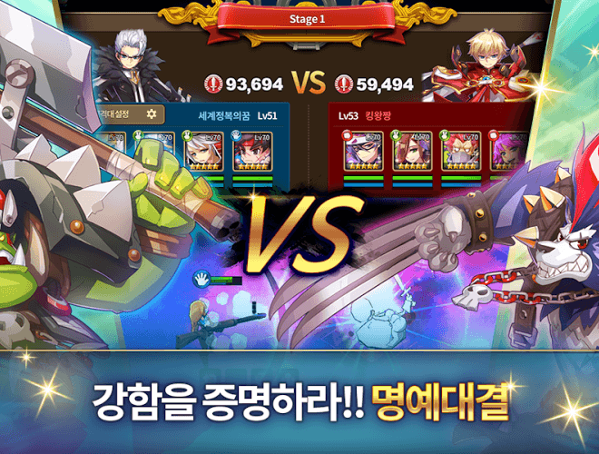 즐겨보세요 Super Fantasy War on PC 22