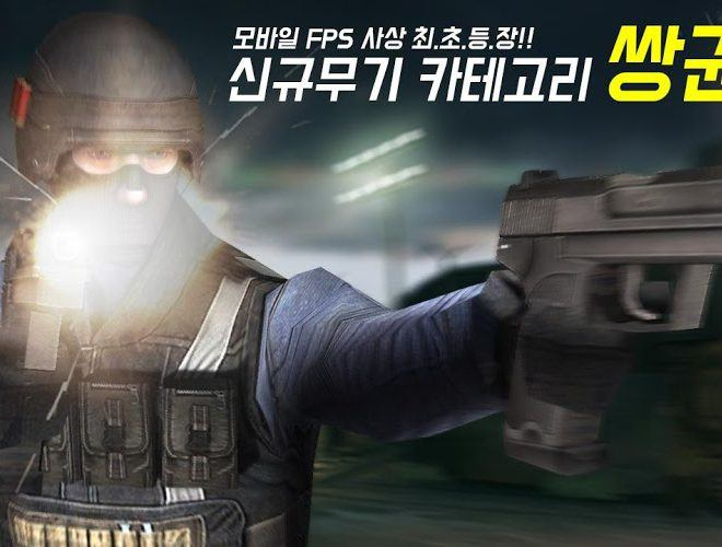 즐겨보세요 Special Soldier on PC 5