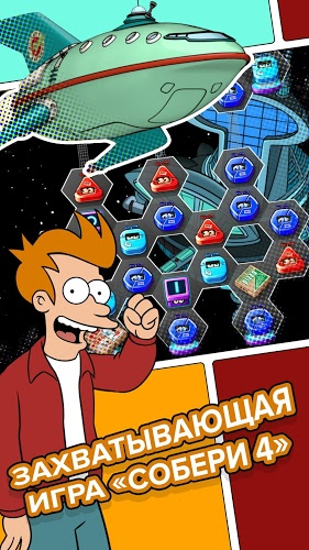 Играй Futurama: Game of Drones on pc 5