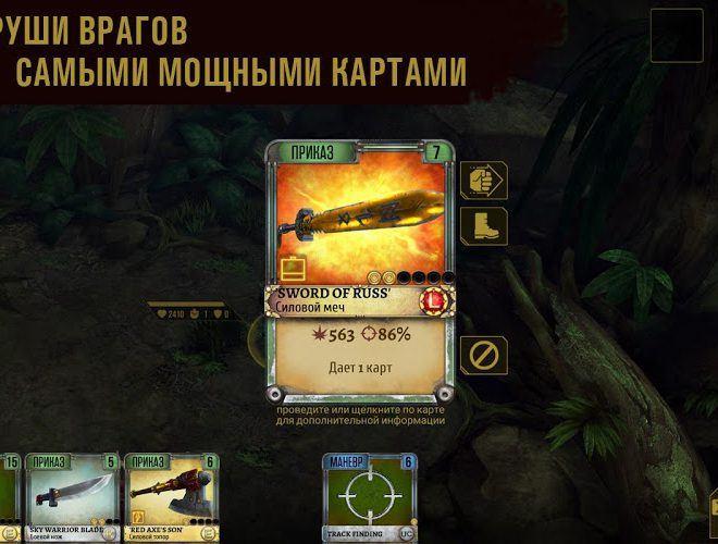 Играй Warhammer 40,000: Space Wolf on pc 10